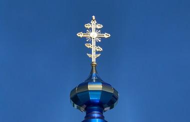 Изготовление крестов, подкрестных шаров, элементов внешнего церковного убранства